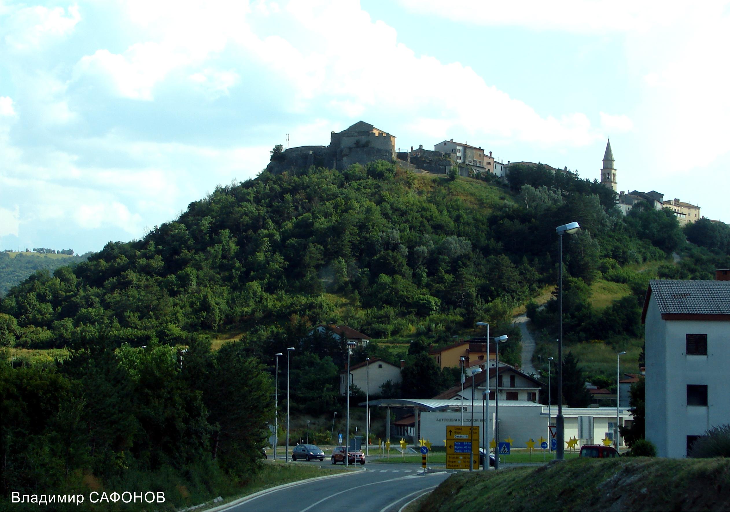 Экскурсионные туры, автобусные туры по Европе Турфирма ...